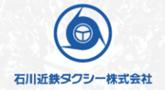 石川近鉄タクシー株式会社