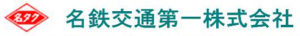 名鉄交通第一株式会社のロゴ