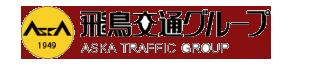 飛鳥交通千葉株式会社 船橋営業所のロゴ