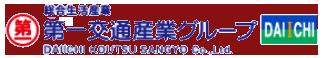 県都第一交通株式会社のロゴ