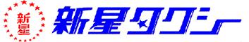 新星自動車株式会社のロゴ