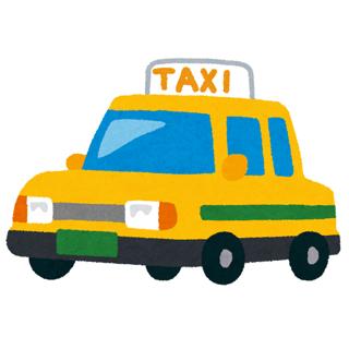 30代から転職するならタクシードライバー!